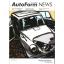 AutoForm NEWS No.25 製品画像