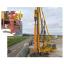大口径深層混合処理工法『KS-S・MIX工法』 製品画像