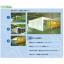 断熱パネルのファクトリーブース【より安全で心地良い環境へ】 製品画像