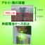 ファイバレーザ溶接機 【アルミ・銅や微細部品の溶接に最適】 製品画像