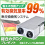 熱交換換気システム『LWZシリーズ 天井組込みタイプ』※全国対応 製品画像