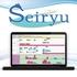 中小製造業向け生産スケジューラ『Seiryu』 ※導入事例進呈 製品画像