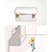 RFIDトリガーコイル『BTA-L1』【タグ反応エリア約4m】 製品画像