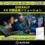『KVMスイッチング&エクステンション完全ガイド』※無料進呈中 製品画像