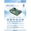 RENESAS RZ/G1E搭載『HRX1000』シリーズ 製品画像