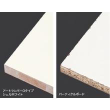 施工現場での加工・施工性に優れた棚板『ランバーシリーズ』 製品画像