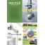 地盤補強・液状化対策の4工法をご紹介! 製品画像