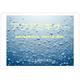 アクアミキサー【排水処理や魚介類の養殖に!】※技術資料進呈 製品画像