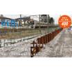 鉄道に近接した場所で鋼矢板を安心して引抜きできるオンリーワン技術 製品画像
