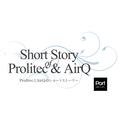 ProlitecとAirQのショートストーリー 製品画像
