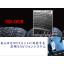 3D-OCR 三次元刻印文字認識システム 製品画像