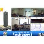 3Dパノラマ画像計測システム「PanoMeasure2」 製品画像