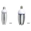 LED照明『水銀灯照明タイプ(街路灯)』 製品画像