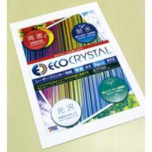 レーザープリンター用耐水紙『エコクリスタル』 製品画像