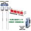 無線温度センサ変換器 NWS-Mini 製品画像