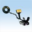 金属探知機 シェラマドレ(Lループ付) レンタル 製品画像