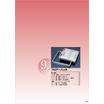 フロアーハッチ 製品カタログ 製品画像