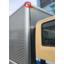 パネルバンの低速時衝突防止 8個のセンサで前方上部も検知範囲に! 製品画像