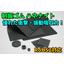 防振ゴム『ハネナイト』GP40HB【難燃性・衝撃吸収・振動吸収】 製品画像