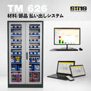 TM626ブース画像.jpg