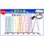 光反応用 LED光源 CLシリーズ 製品画像