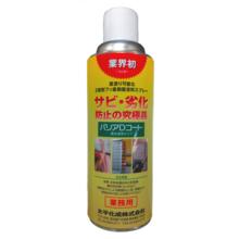 新発売!直塗可能な2液型フッ素樹脂塗料スプレー『バリアDコート』 製品画像