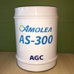 『AS-300』発売開始!AGCが提案する次世代のフッ素系溶剤 製品画像