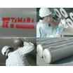 タマダ株式会社 会社案内 製品画像