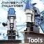 アトラエースCLA-2200A/アトラマスターCLM-100A 製品画像