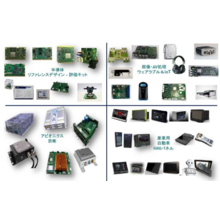 YMAエンジニアリングサービス 製品画像