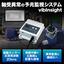 """故障の原因""""軸受異常""""の予兆監視システム『vibInsight』 製品画像"""