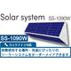 ソーラー式LED照明 太陽光街路灯 DESOL-SS-1090W 製品画像