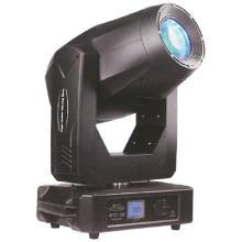 施設用 照明機器『SATELLITE SPOT 330』 製品画像