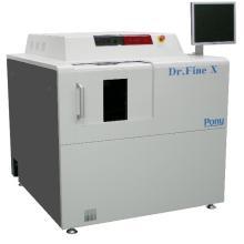 X線検査装置を導入いたしました! 製品画像