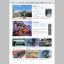 ユニペックス株式会社 取扱製品 総合カタログ 製品画像