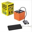 【非常用モバイル充電器】AQUA Charge 製品画像
