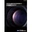 球面加工機 光学機械 【総合カタログ無料ダウンロード】 製品画像