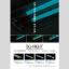 日之出株式会社 取扱製品カタログ 製品画像