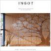 【特許出願中】内装用化粧パネル『INGOT~インゴット~』 製品画像