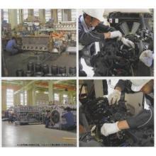 株式会社中田エンジン エンジン整備 製品画像
