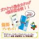 『ガスケット 総合カタログ+流体適合表』 ※無料プレゼント! 製品画像