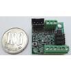 小型ひずみ・熱電対コンディショナ『CDA』 製品画像