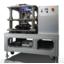 検査装置『プローブカードアナライザ』 製品画像