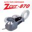 オートテープディスペンサー『ZCUT-870』 製品画像