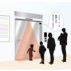 【事例】センサーをエレベーターに設置し、挟まれ事故の注意喚起に! 製品画像