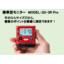 密閉対策に 【二酸化炭素の測定】 製品画像