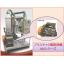 樹脂ペレット微粉砕機 『SRCシリーズ』 製品画像