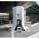 備蓄型組立式個室トイレ『ほぼ紙トイレ』着替え室・授乳室にもなる!