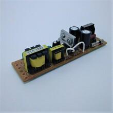 紫外線(UV-C)殺菌装置に最適!インバータ(基盤タイプ) 製品画像