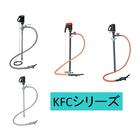電動 ドラムポンプ KFCシリーズ 灯油 軽油 ドラム缶用ポンプ 製品画像